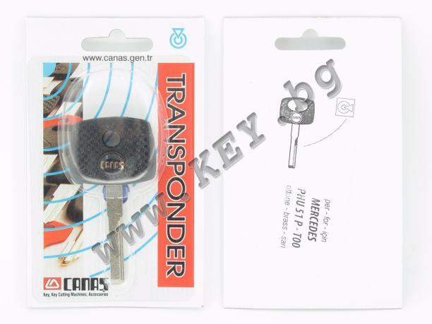 ключ с място за чип
