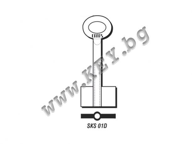 ключ за каси от key.bg