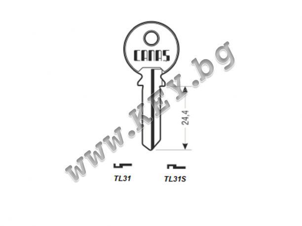 Ключ за катинар от key.bg