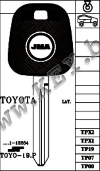 Заготовка за Тойота с място за чип от key.bg