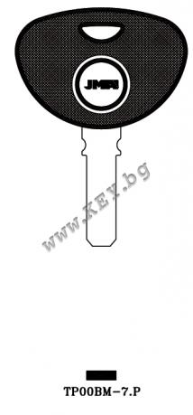 Заготовка за ключ Бмв с място за чип от key.bg