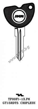 Заготовкa за ключ Фиат с място за чип от key.bg