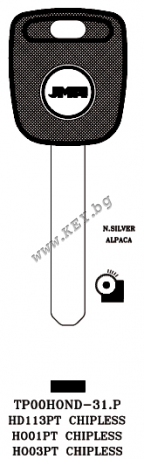 Заготовка за ключ Хонда с място за чип от key.bg