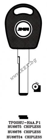 Заготовка за ключ VW с място за чип от key.bg