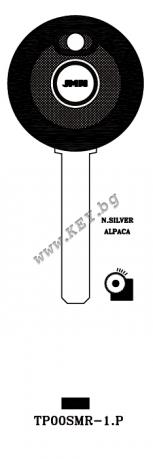 Заготовка за ключ Смарт с място за чип от key.bg