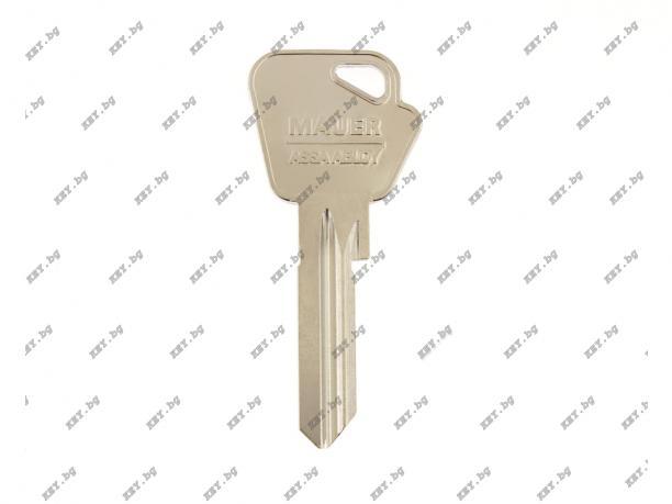 S2 Оригинална заготовка за MD ключалка на Мауер от key.bg