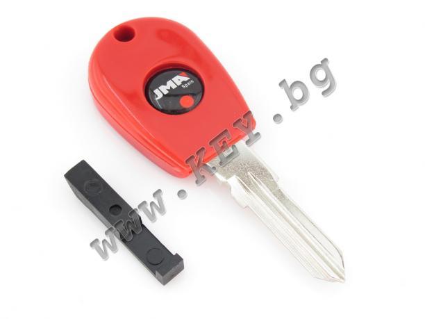Заготовкa за ключ Фиат с място за чип