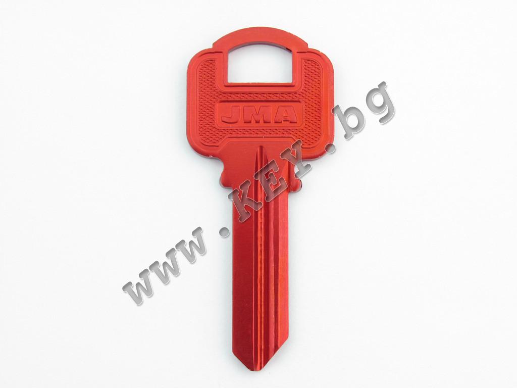цветен ключ